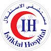 Istiklal Hospital