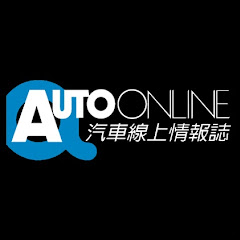 Auto-Online 汽車線上情報誌 Net Worth