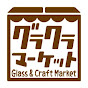 グラクラマーケット / glass&craft