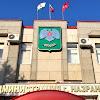 Администрация города Назрань