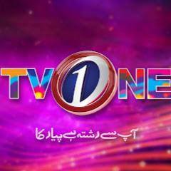 TV One Net Worth