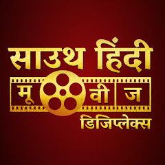 South Hindi Movies Digiplex Net Worth