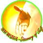 Bhajans Share