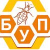 Beogradsko udruženje pčelara