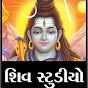Shiv Studio_Ambahotal