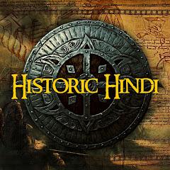 Historic Hindi Net Worth