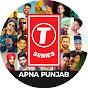 T-Series Apna Punjab es un youtuber que tiene un canal de Youtube relacionado a Warner Música