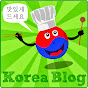 Korea Blog