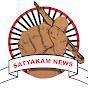 Satyakam News