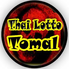 Thai Lottery 3up Method