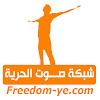 Freedom Yemen