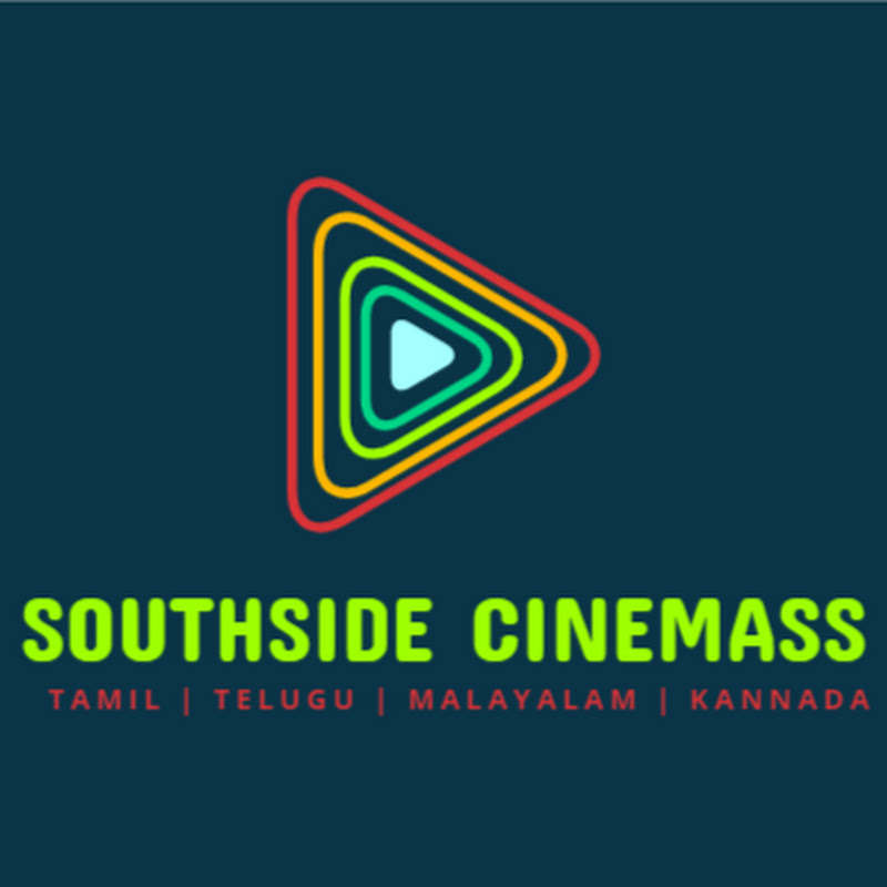 SouthSide CineMass (southside-cinemass)