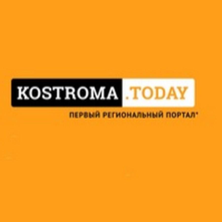 Картинки по запросу kostroma.today