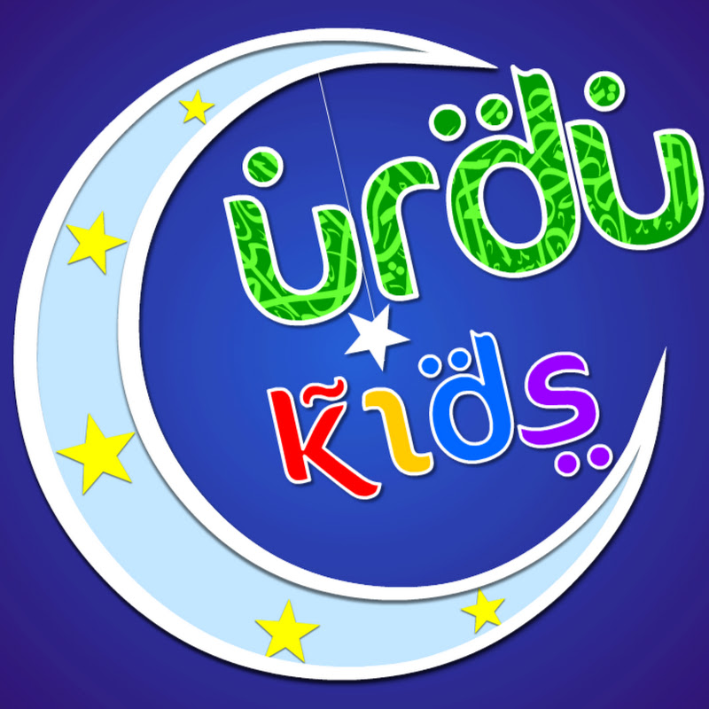 Urdu kids