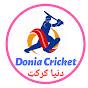 donia Cricket