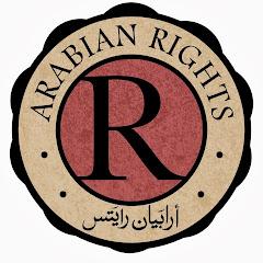 Arabian Rights Net Worth