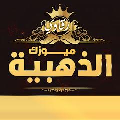الرقــاوي - alraqqawi