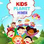 Kids Planet Hindi