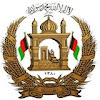 Ministry Of Industries & commerce Afghanistan