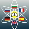 СУ за европейски езици Русе