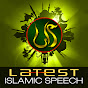 Latest Islamic Speech