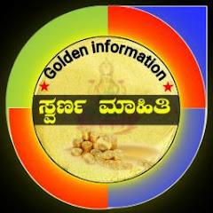 Kannada tech solutions pravin