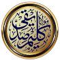 Embrace Islam