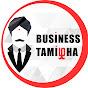 Business Tamizha