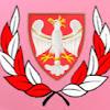 Польская Община