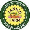 Vanichfarm Phuket