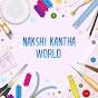 Nakshi Kantha World