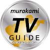 murakamiTV