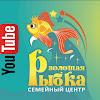 Золотая рыбка KIDS TV
