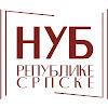 ЈУ Народна и универзитетска библиотека Републике Српске
