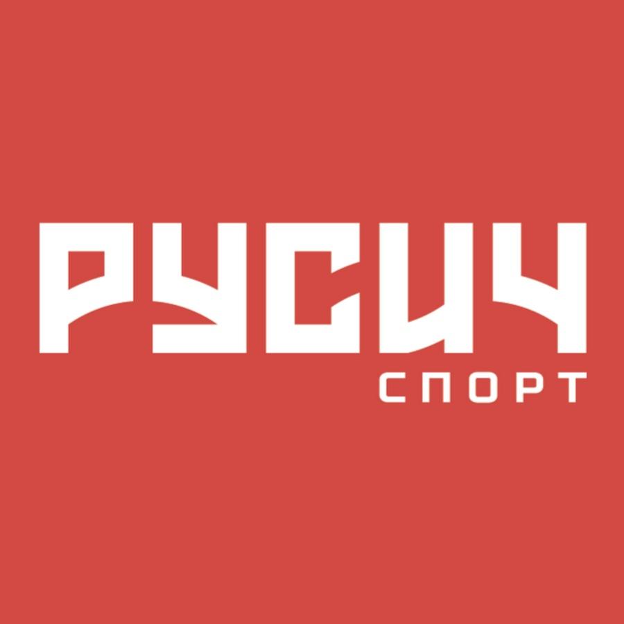 a83dec2d Русич спорт - YouTube
