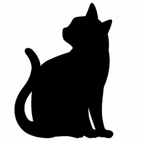 黒猫かおる