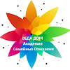 VedaDom - Академия Успеха в Семье, Обществе и Бизнесе. Консультации, Тренинги, Семинары - Веда Дом