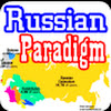 RussianParadigm