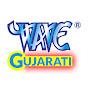 Wave Music Gujarati -