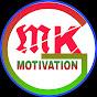 MKG motivation