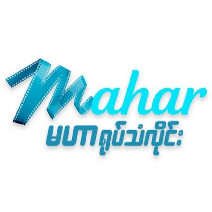Mahar - YouTube