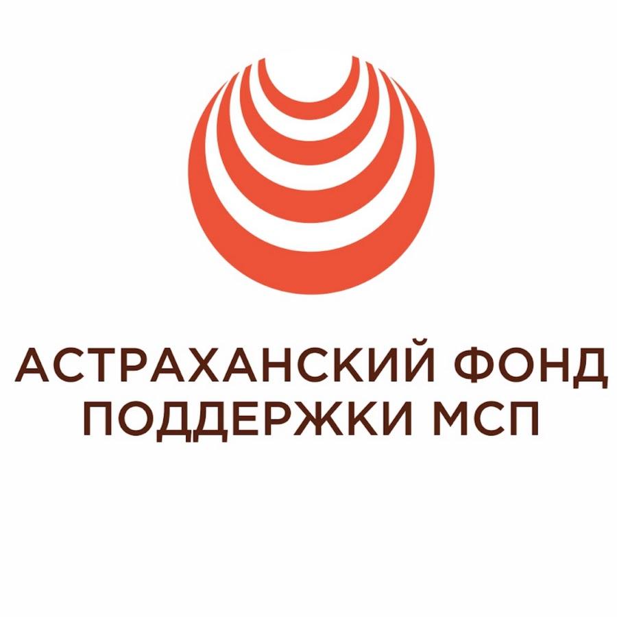 Картинки по запросу Астраханский фонд поддержки МСП экспорта