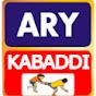 All Punjab Kabaddi