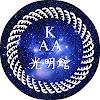 Komyokan Aikido Association