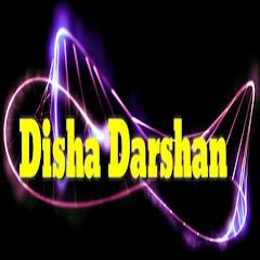 Disha Darshan