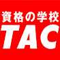 TAC Wセミナー 司法書士