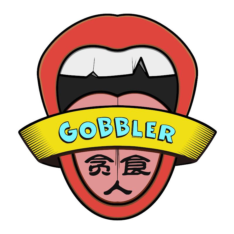 貪食人/Gobbler
