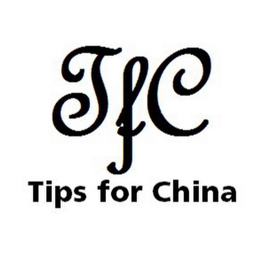 Tips for China - YouTube