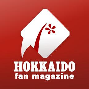 北海道ファンマガジン YouTube