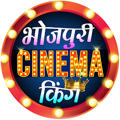 Bhojpuri Cinema King Net Worth